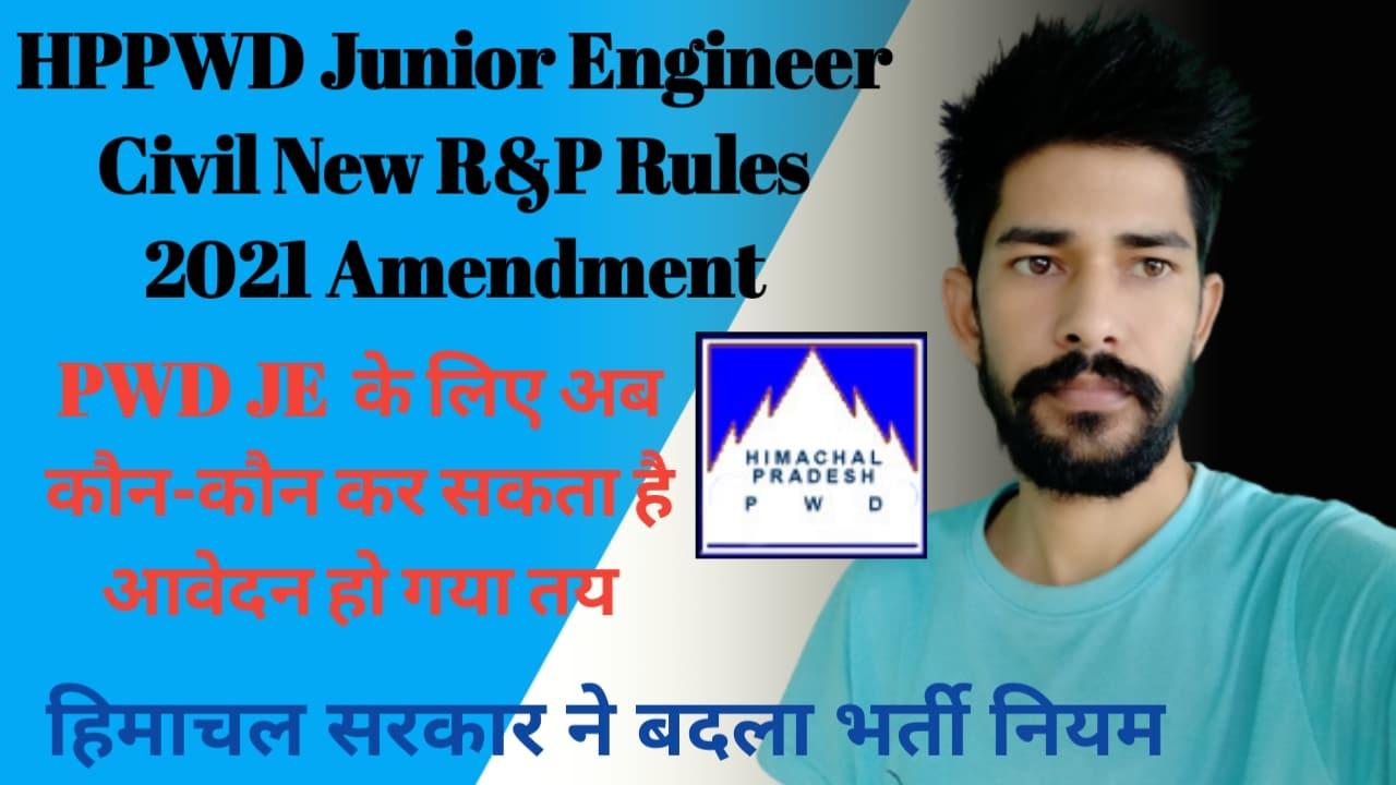 HPPWD Junior Engineer Civil R&P Rules